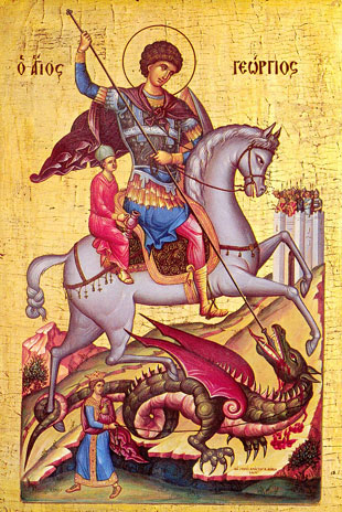 День памяти святого Георгия Победоносца